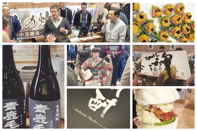 shochu_event_west_village